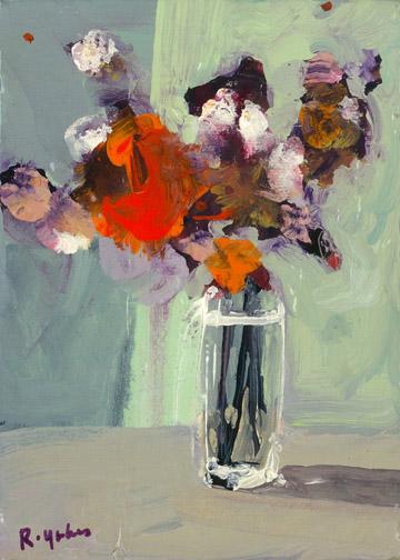 Small Flower Vase 1
